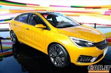 Foto venta carro usado Chery Orinoco 1.8L (2017) color Amarillo precio BoF175.000.000