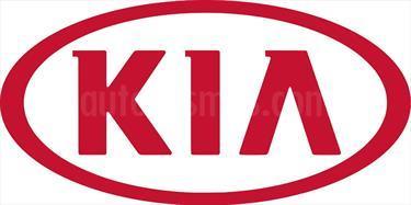 foto Kia Sportage EX Pack 2.0L Aut