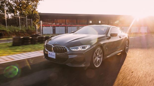 BMW Serie 8 (M850i) 2019 - Delantera 1